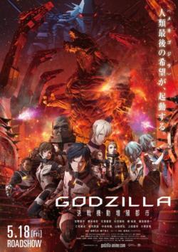 Godzilla 2 La Ville a l'aube du combat