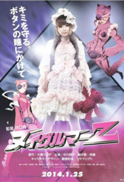 2013 Gothic Lolita Battle Bear