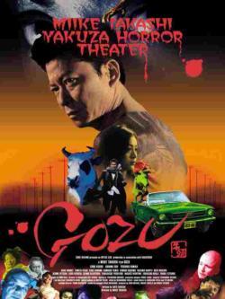 2003 Gozu