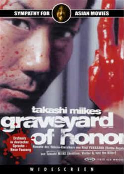 2003 Graveyard of Honor
