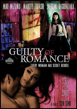 2011 Guilty of Romance