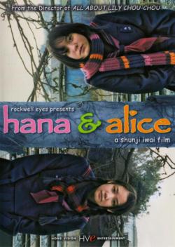 Hana  Alice