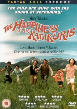2001 Happiness of the Katakuris