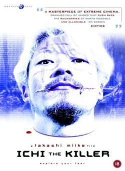 2001 Ichi the Killer