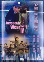Inspector wears skirts 4