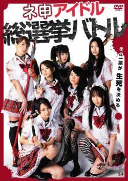 2011 Kami Idol