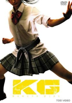 KG Karate Girl