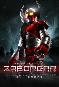2011 Karate-Robo Zaborgar