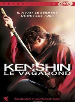 Kenshin 1 le Vagabond