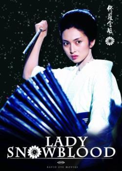 Lady Snowblood 1