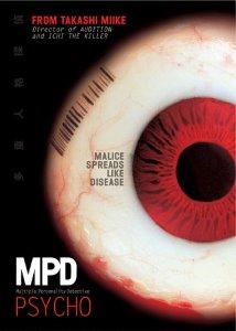 2000 MPD Psycho épisode 2