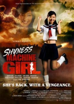 2009 Machine Girl Lite