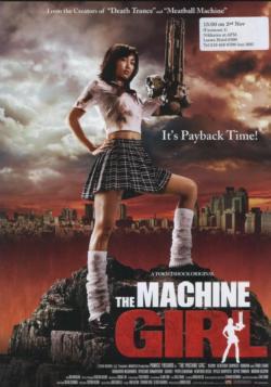 2008 Machine Girl