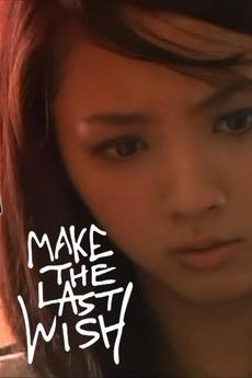 2008 Make the Last Wish