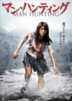 Man Hunting 1