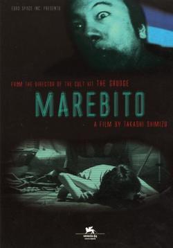2004 Marebito