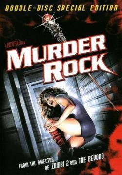 1984 Murder Rock