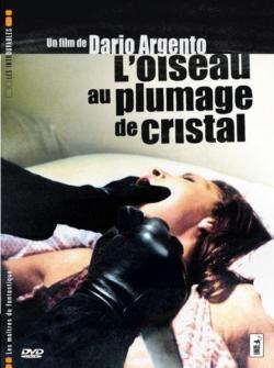 1970 Oiseau au Plumage de Cristal