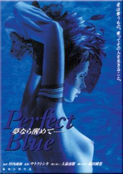 Perfect Blue Film