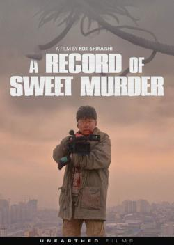 2014 Record of Sweet Murder