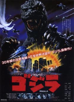 Retour Godzilla 84