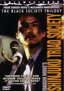 1995 Shinjuku Triad Society