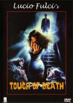 1988 Soupçons de Mort