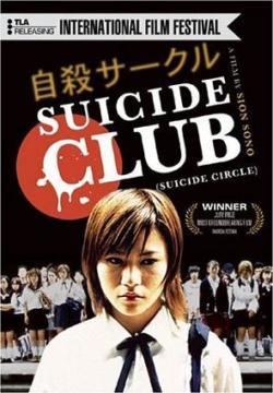 2002 Suicide Club