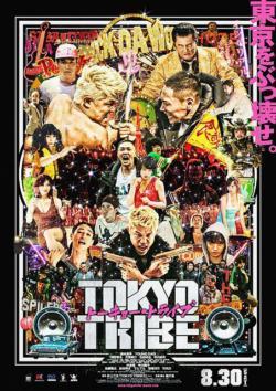 2014 Tokyo Tribe