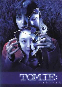 2001 Tomie 3