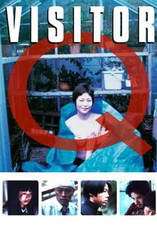 2001 Visitor Q