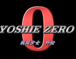 2010 Yoshie Zero