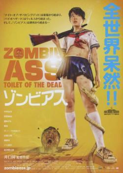 2011 Zombie Ass