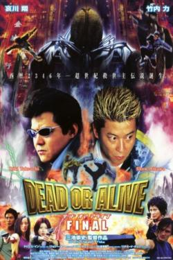 2001 Dead or Alive 3